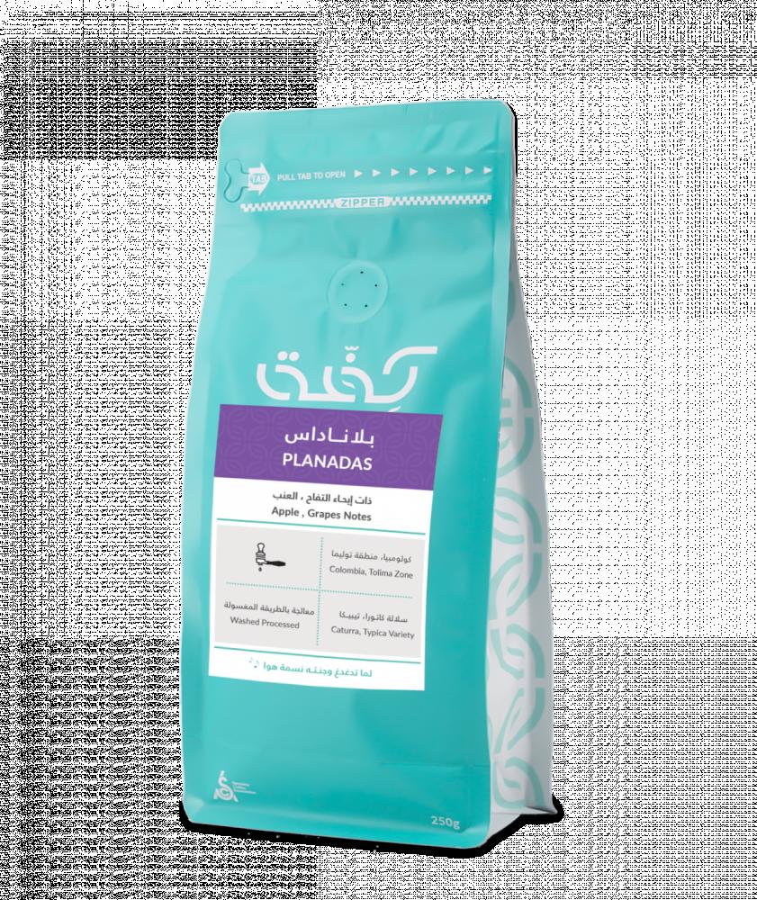 بياك كفة كولومبيا بلاناداس قهوة مختصة