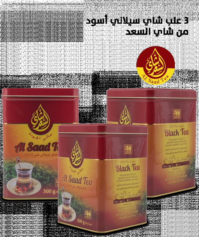 بياك مجموعة شاي السعد المجموعات