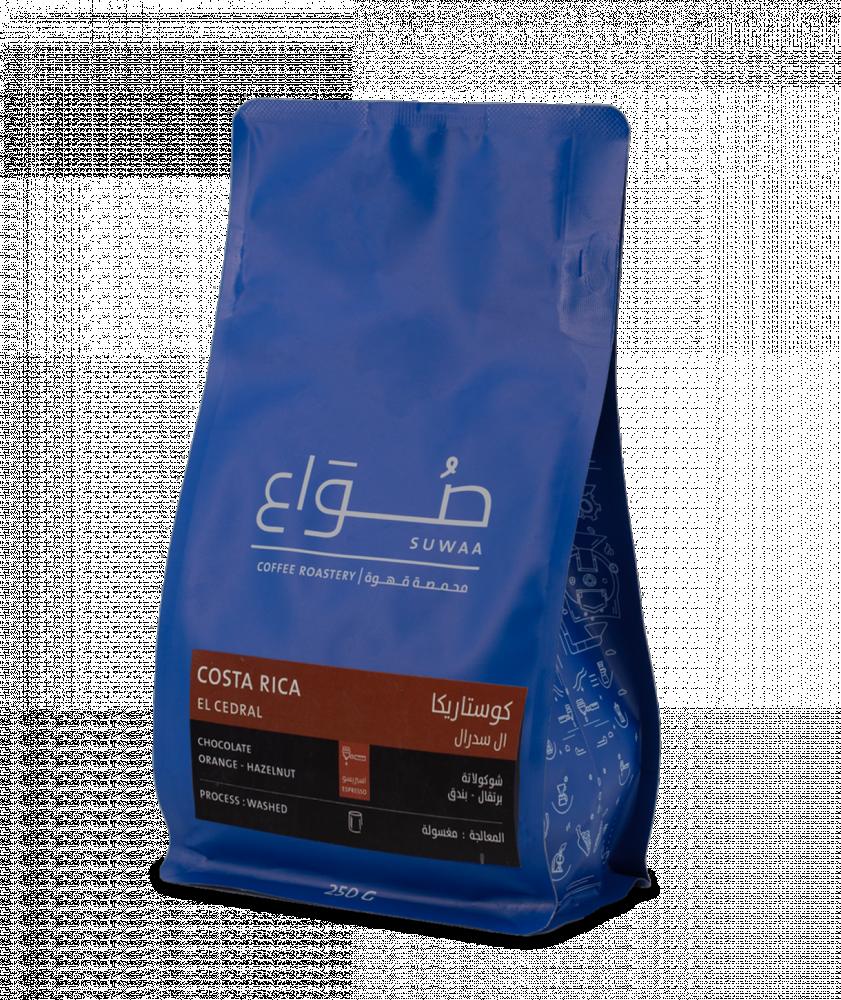 بياك صواع كوستاريكا ال سدرال قهوة مختصة
