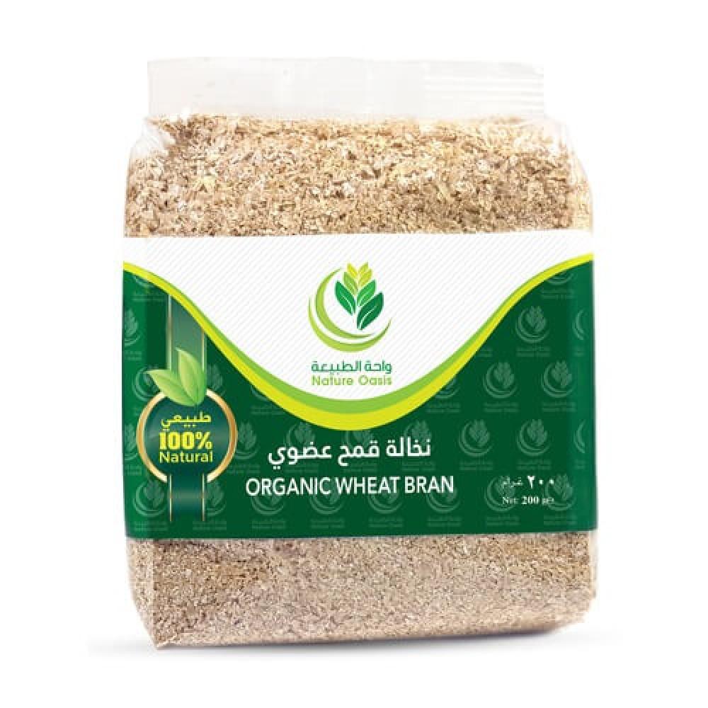 نخالة القمح عضوي 200 جرام