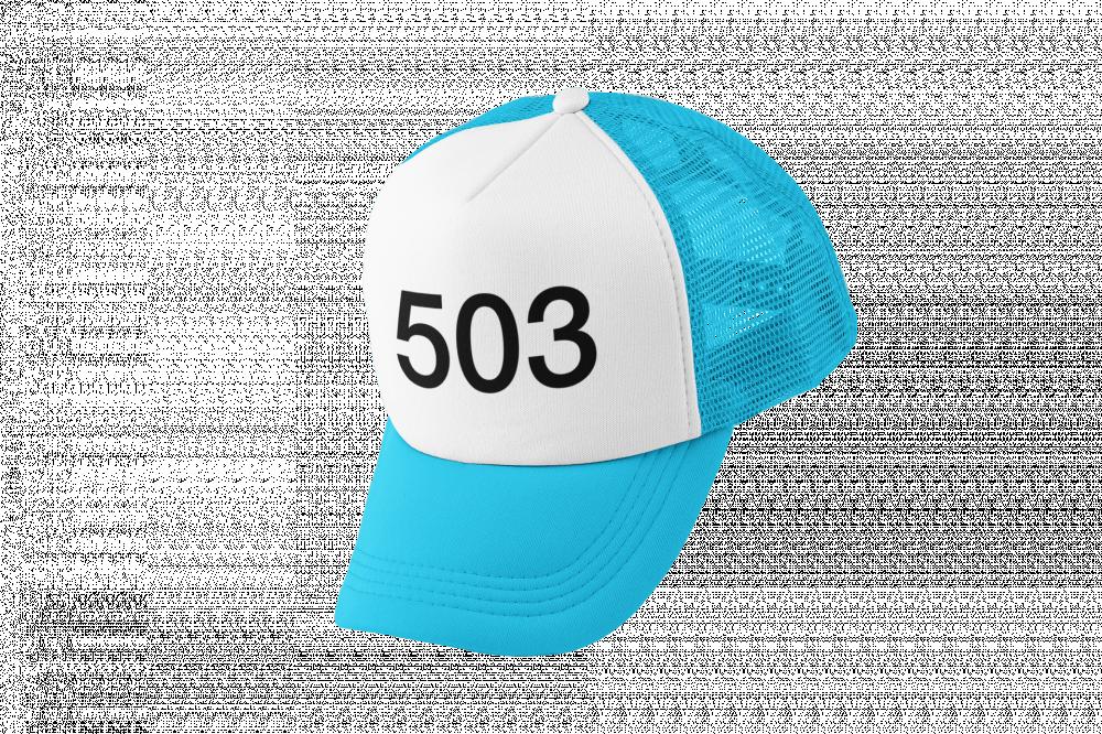 كاب طباعة برمز 503