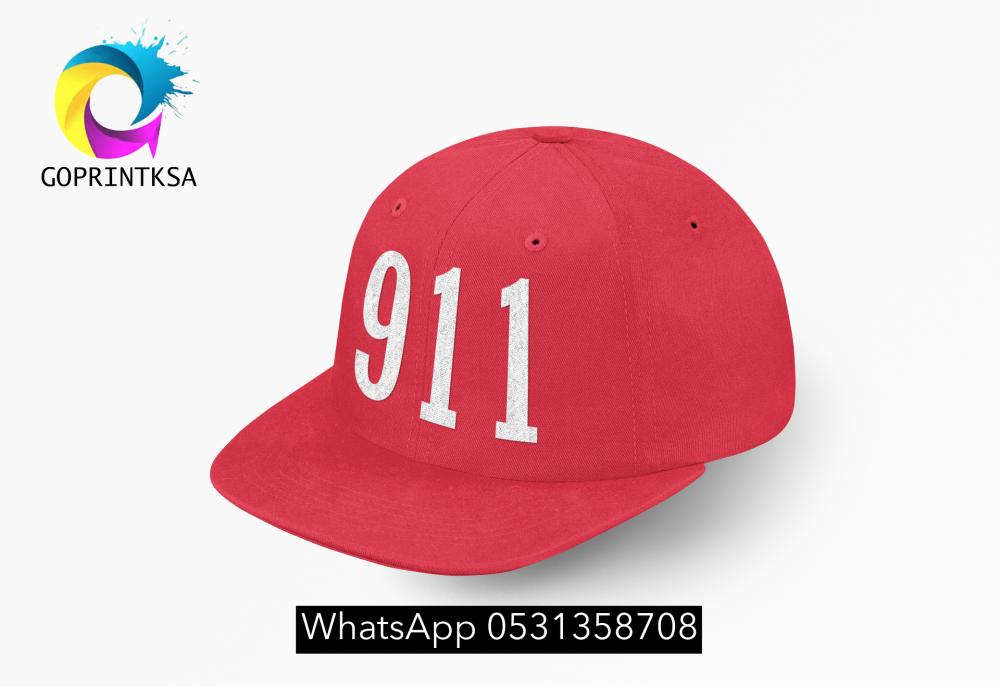 كاب الخوالد 911 احمر