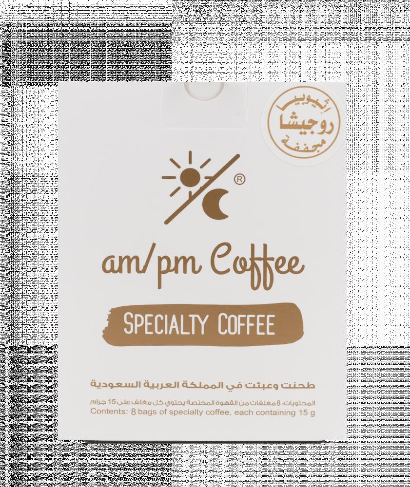 بياك-am-pm-اثيوبيا-روجيشا-مجففة-كبير-اظرف-قهوة