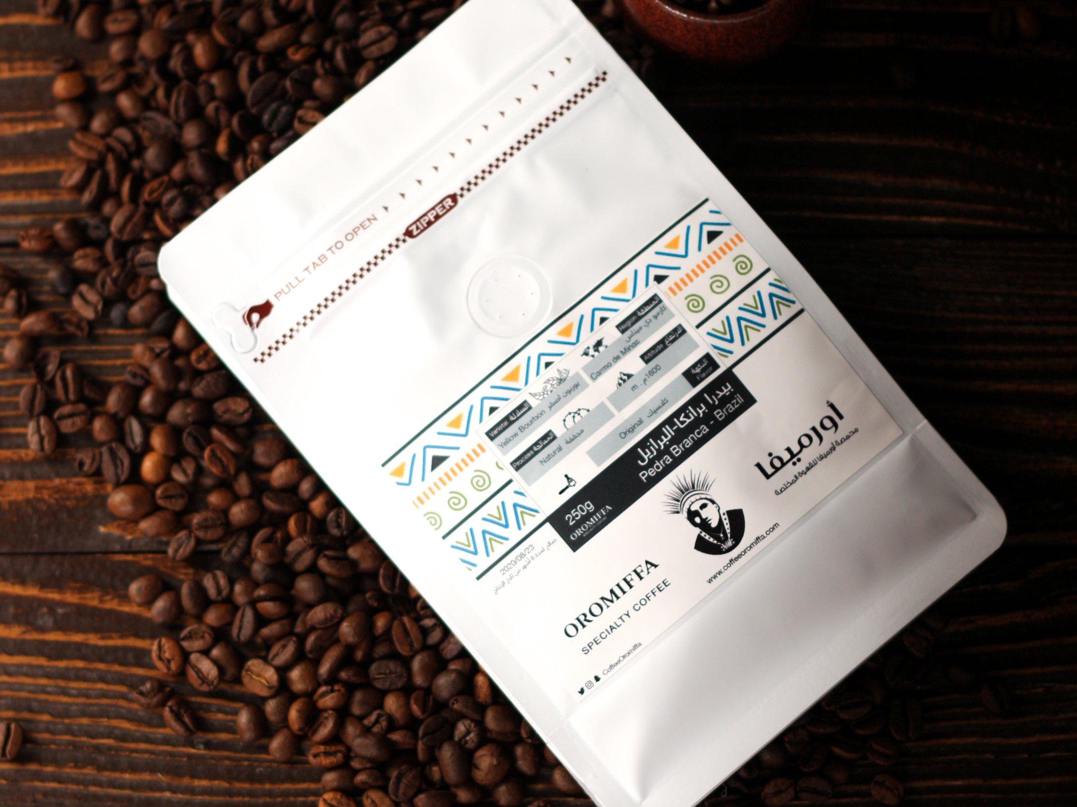 القهوة250جرام