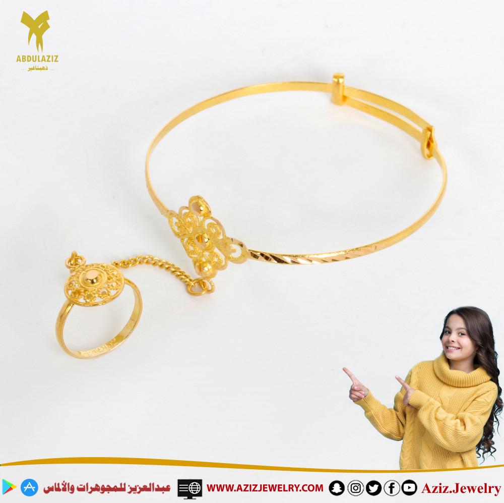 كف ذهب أطفال عيار 21 متجر عبدالعزيز متجر احترافي لبيع المجوهرات والألماس Azizjewelry Store