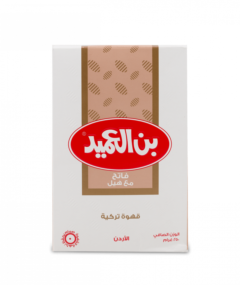 بياك-بن-العميد-قهوة-تركية-فاتح-مع-هيل-قهوة-تركية