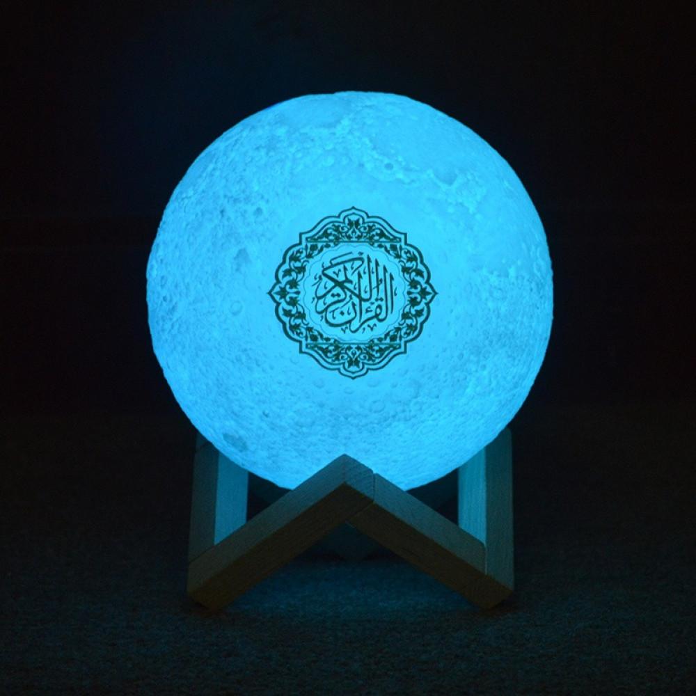 مكبر صوت القرآن الكريم - القمر المضيء - إصدار مطور يدعم التحكم بالتطبي