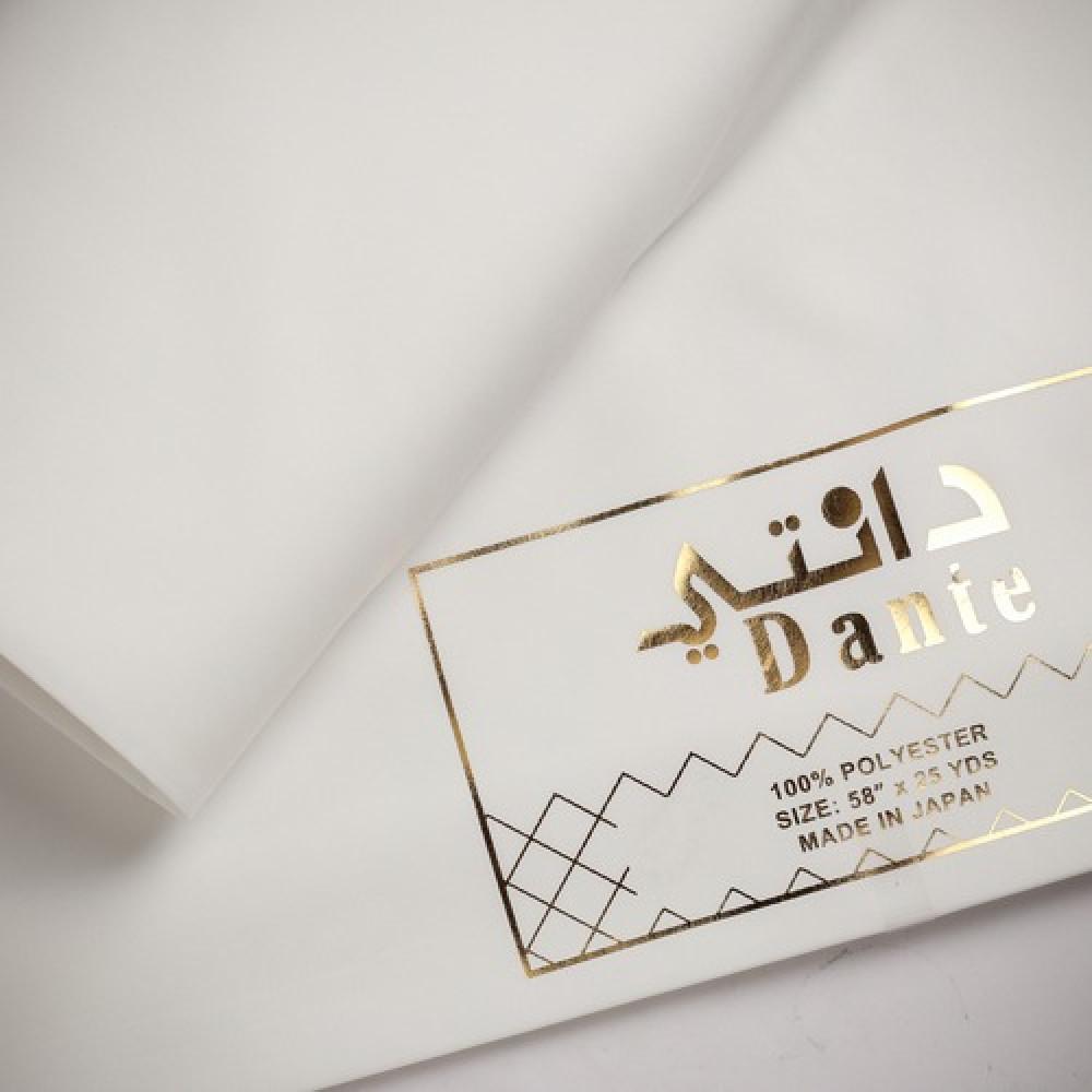 قماش ياباني طايح سكري