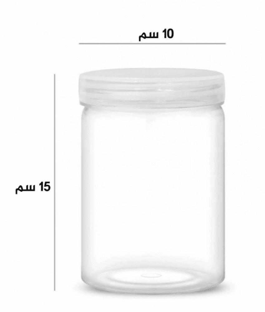 علب بلاستيك اسطواني