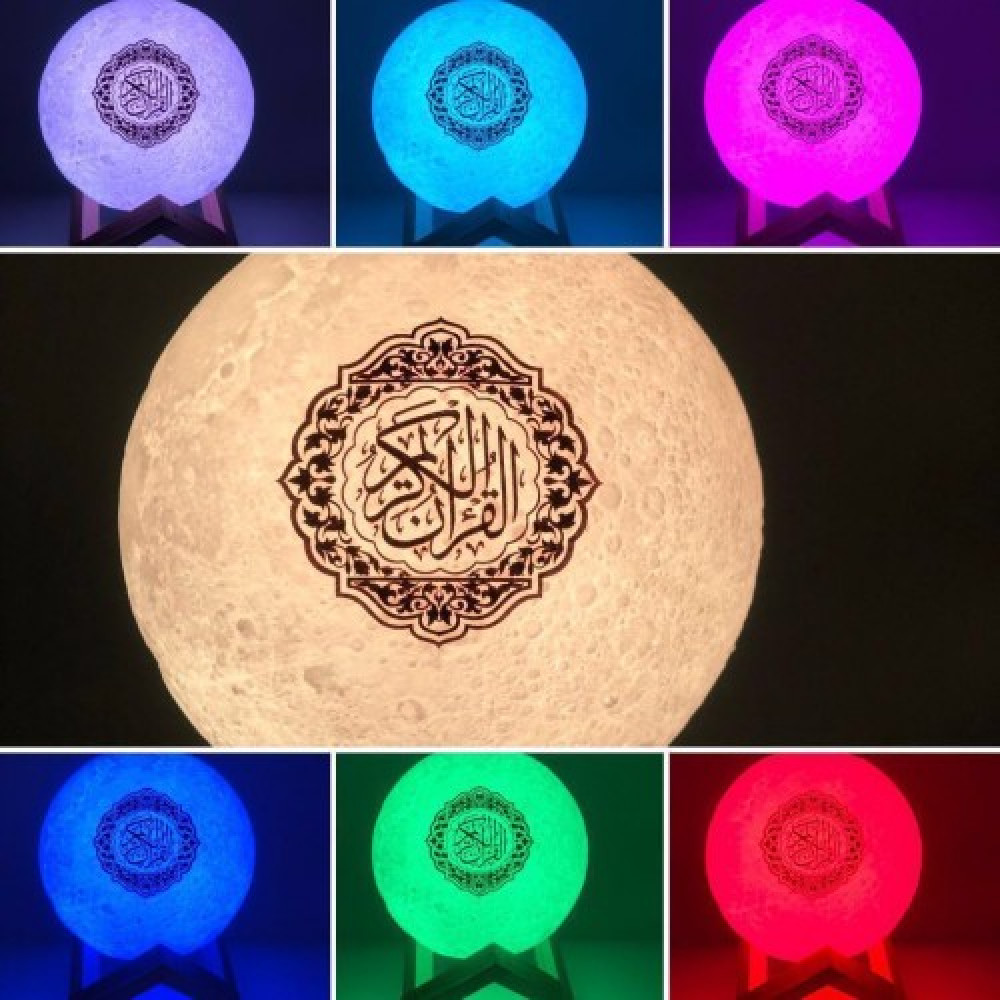 سماعة القران الكريم القمر المضيء  LED مع ريموت تحكم قابل للشحن