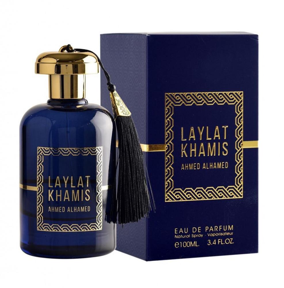 Laylat Khamis Men- ليلة خميس الرجالي