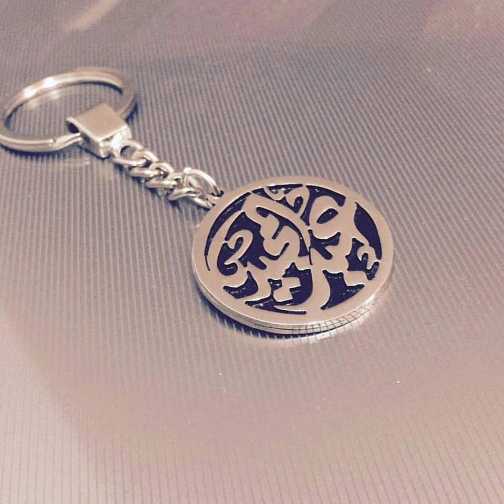 ميدالية مفاتيح رجالية