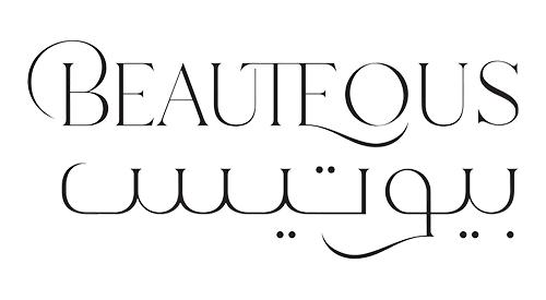 بيوتيس Beauteous
