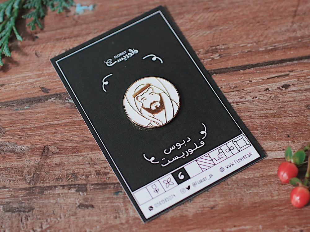 Pins لولي العهد محمد بن سلمان MBS