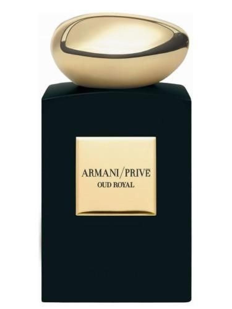 عطر جورجيو ارماني الحصري عود رويال Exclusive giorgio armani perfume ou