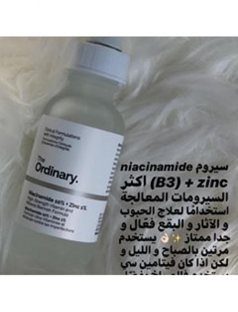 سيروم النيكوتيناميد  زنك 1من ذا اوردينري 30مل