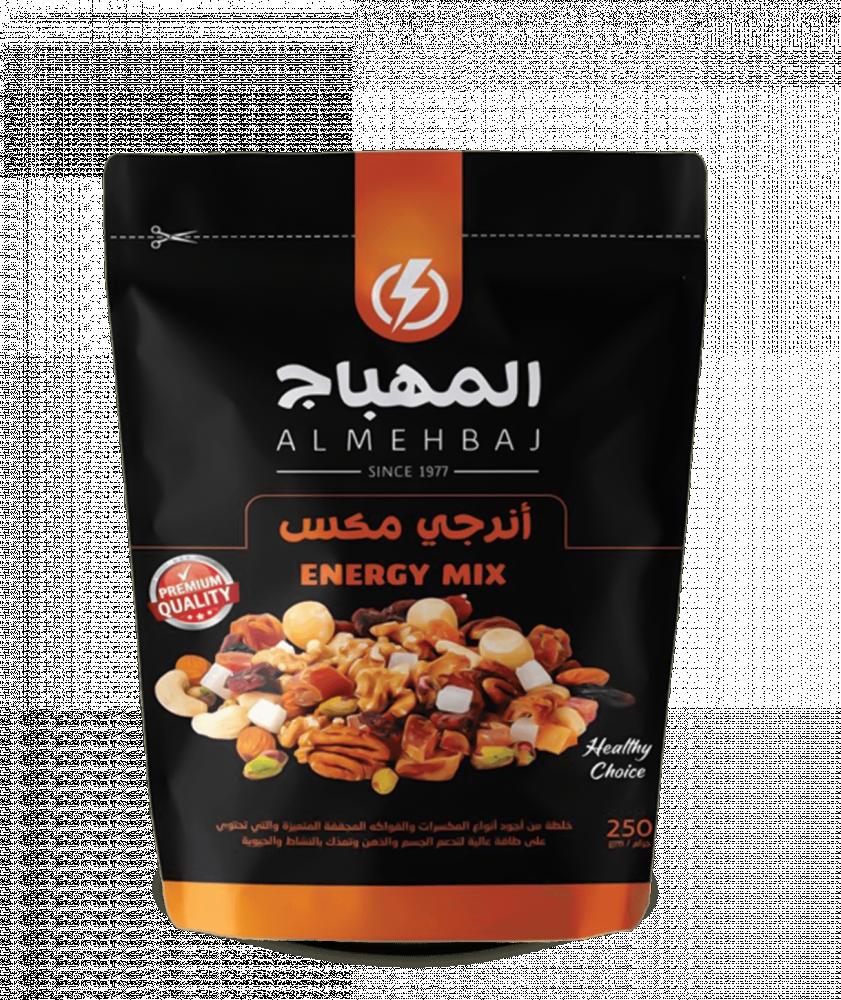 بياك-المهباج-ارنجي-مكس-250-جرام-مكسرات