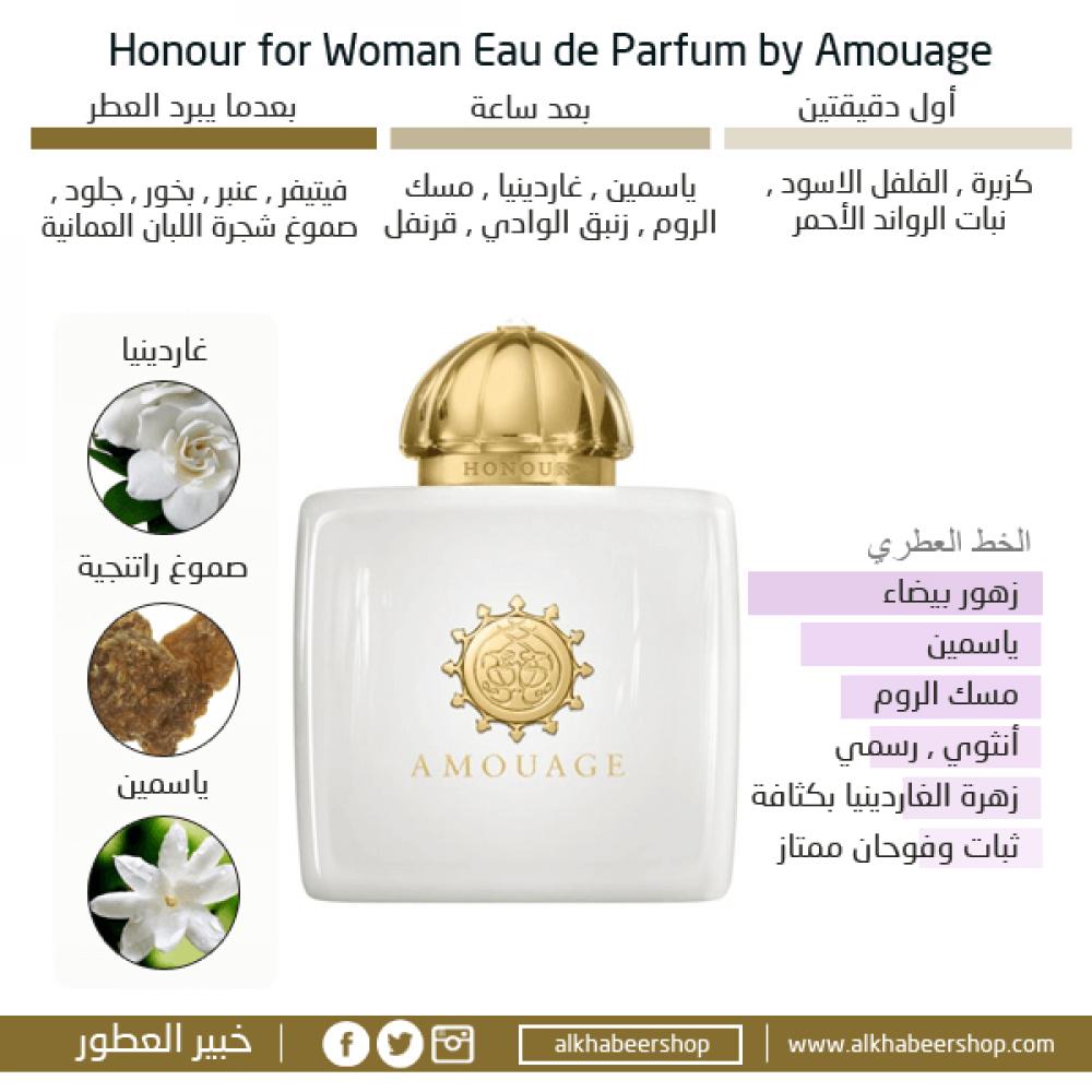 Amouage Honour for Women Eau de Parfum 100ml خبير العطور