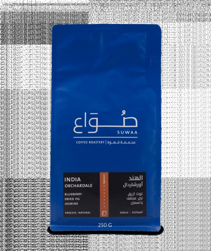 بياك-الهند-اورشاردال-قهوة-مختصة