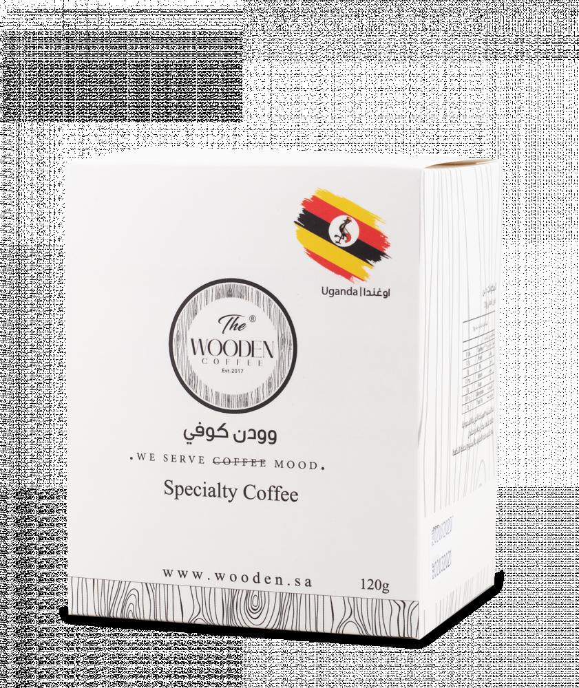 بياك-وودن-كوفي-8-اظرف-قهوة-اوغندا-اظرف-قهوة