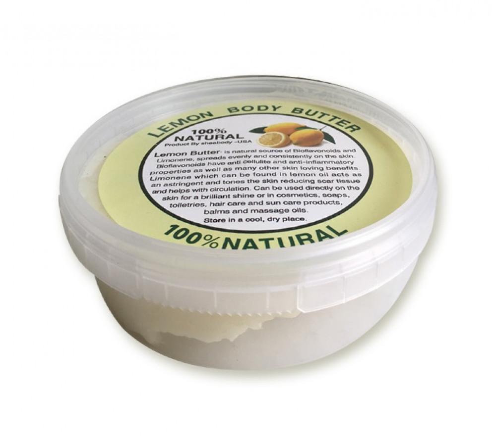 زبدة الليمون بوزن 150جرام خام طبيعية بدون إضافات منتج أمريكي