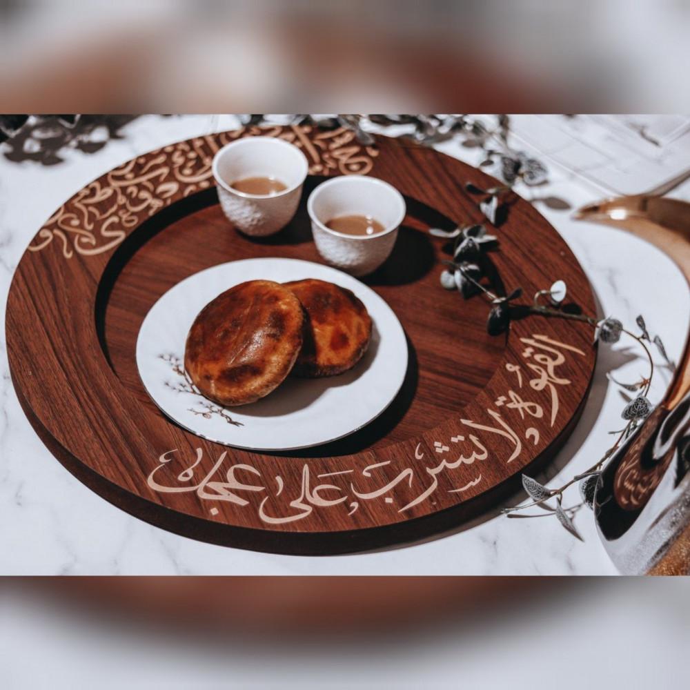 هدية لعشاق القهوة صينية قهوة خشبية