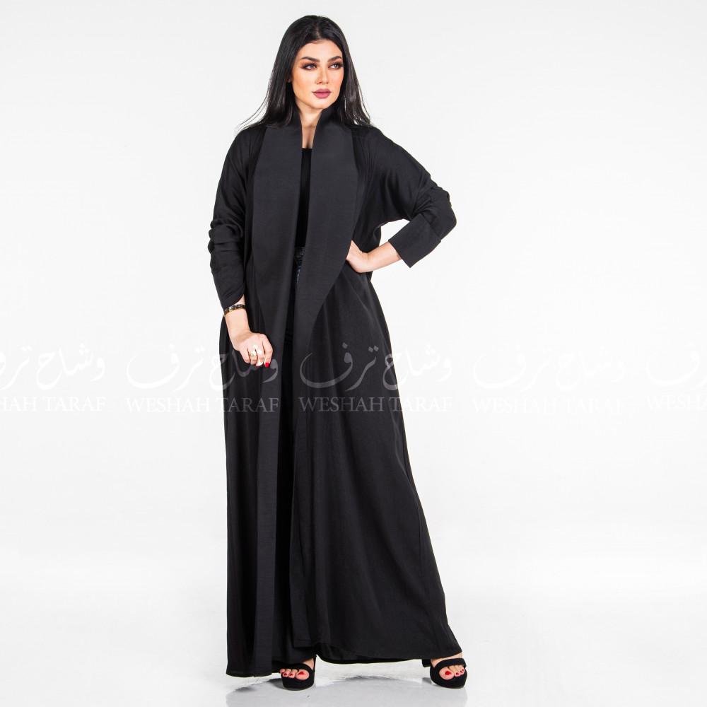 عباية لف قماش حرير مغسول كم صفطة مع حزام لون أسود