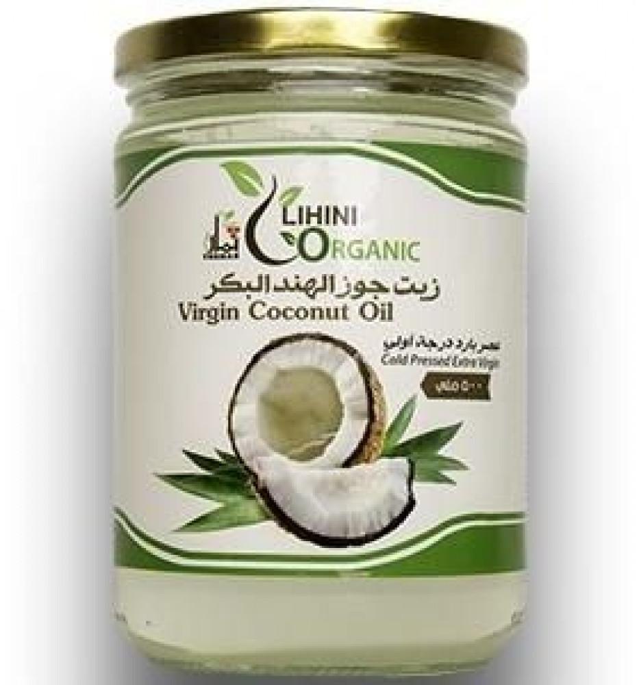 زيت جوز الهند العضوي البكر من ثمار 500 مل Organic Virgin Coconut Oil From The Fruits Of 500 Ml ربوع الميدان Rube Almmidan