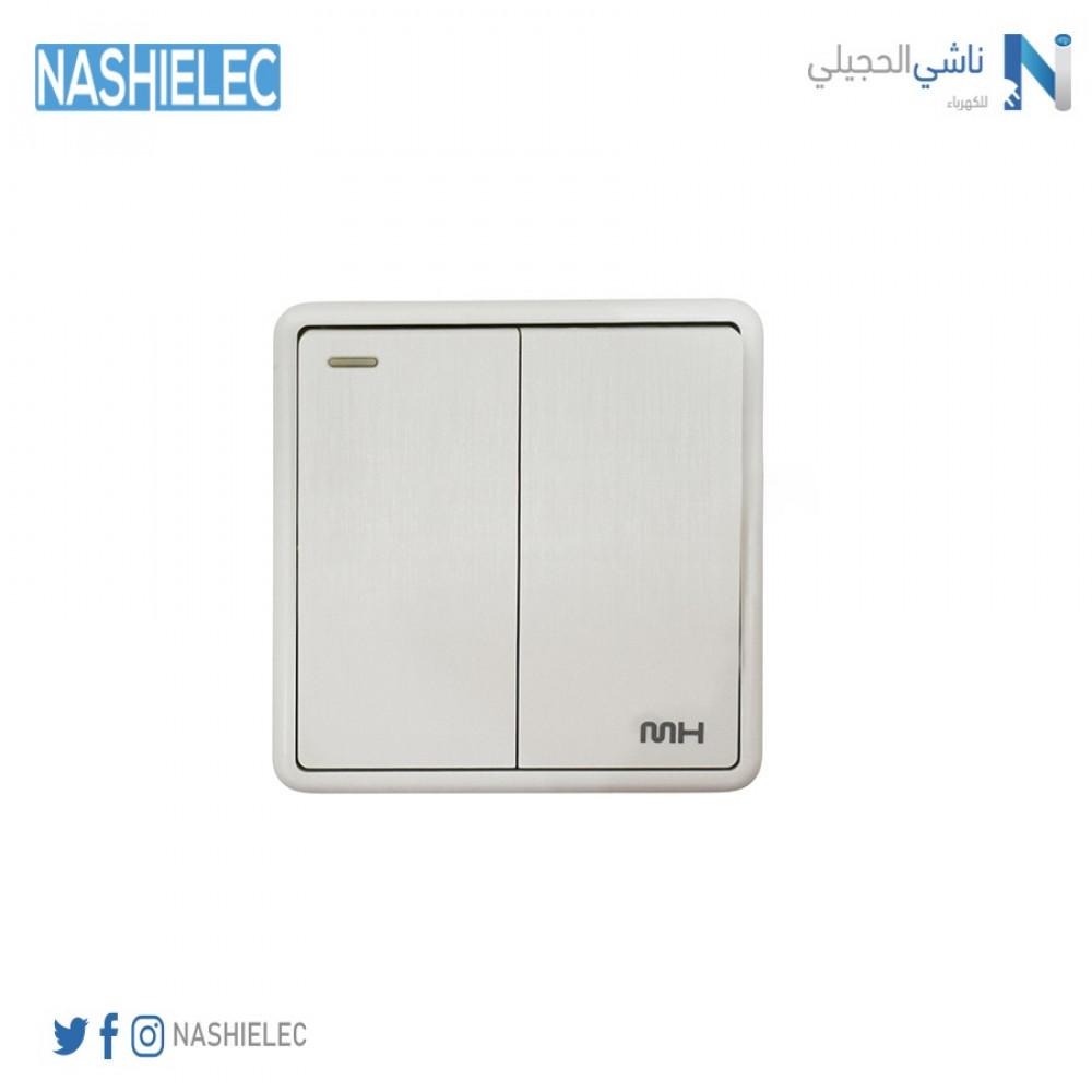 مفتاح كهرباء مجوز - ناشي الحجيلي