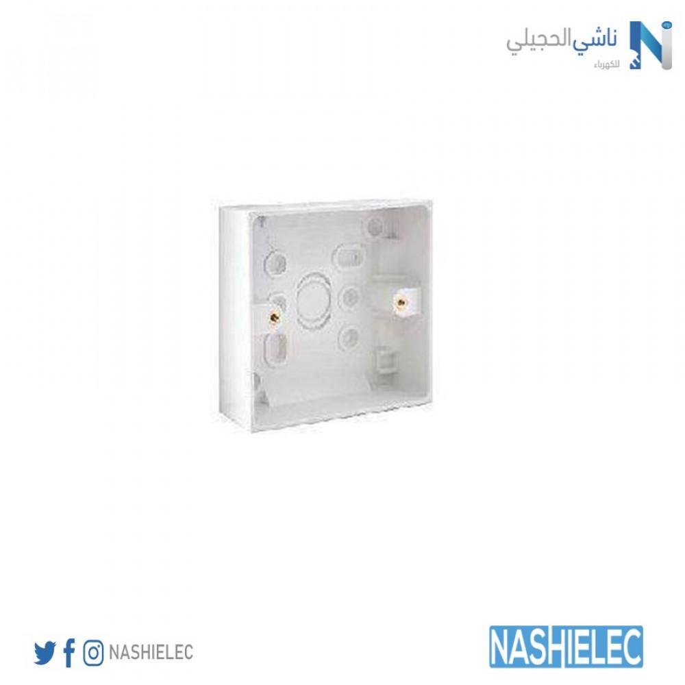 علبة بلاستيك مفاتيح وافياش - ناشي الحجيلي