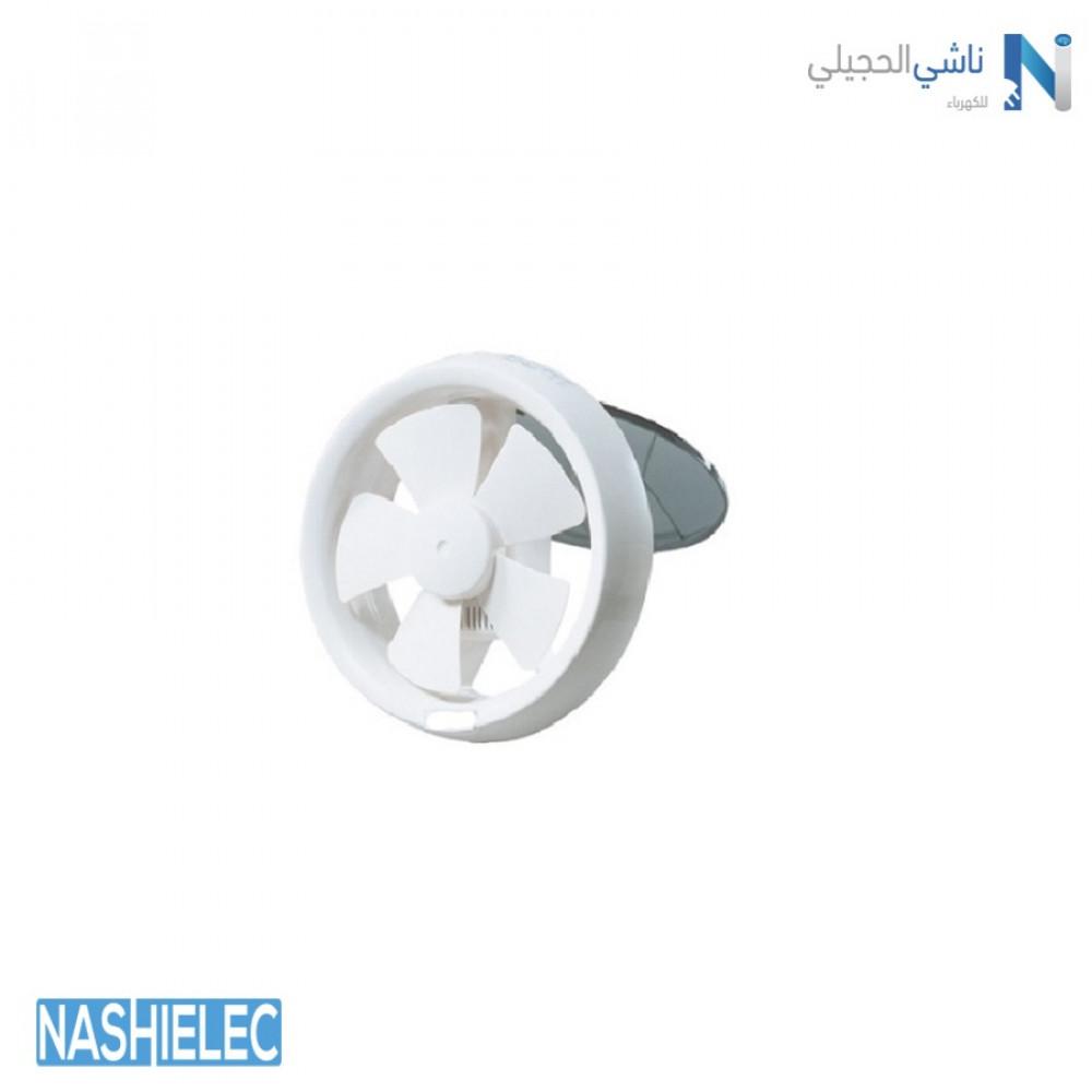 مروحة شفط دائري - ناشي الحجيلي