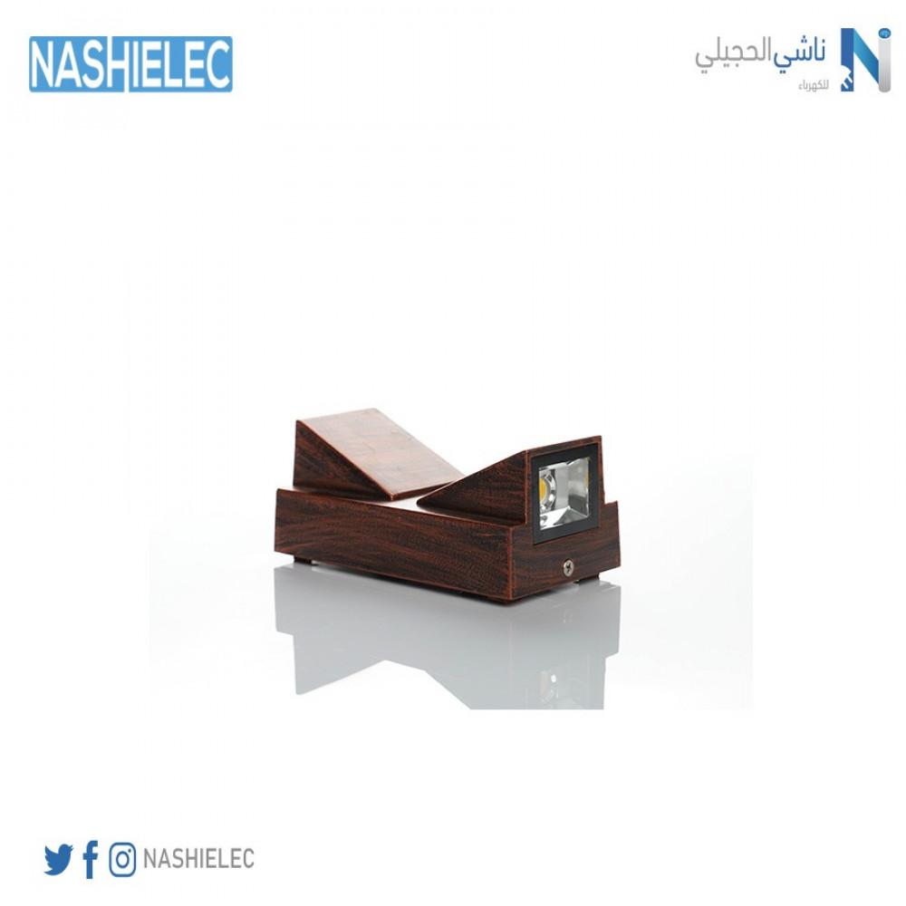 الباليك جدارية لمبات جدارية - ناشي الحجيلي