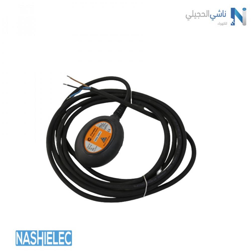 عوامة خزان كهربائية الماني - ناشي الحجيلي