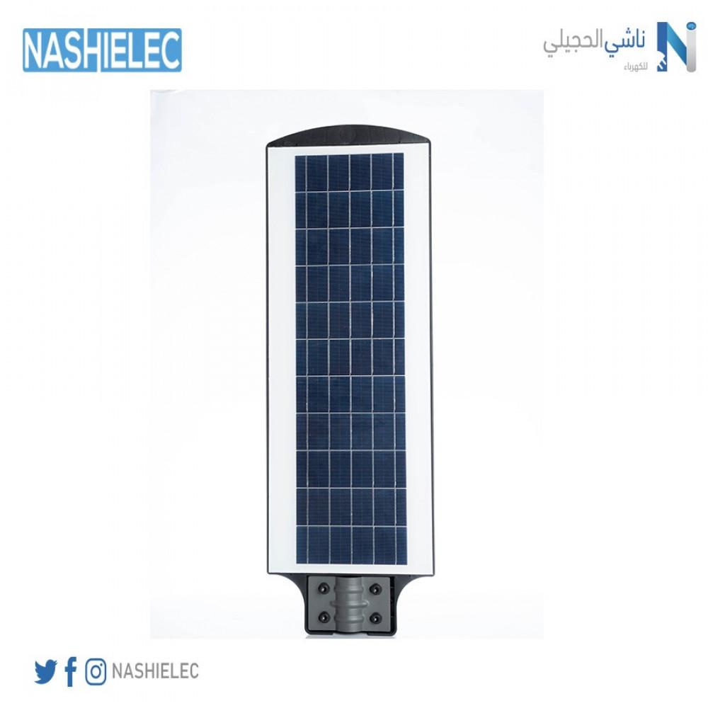 كشاف طاقة شمسية - ناشي الحجيلي