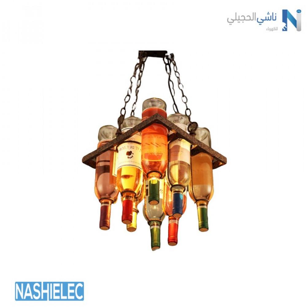 إضاءة كافيهات مطابخ مطاعم - ناشي الحجيلي