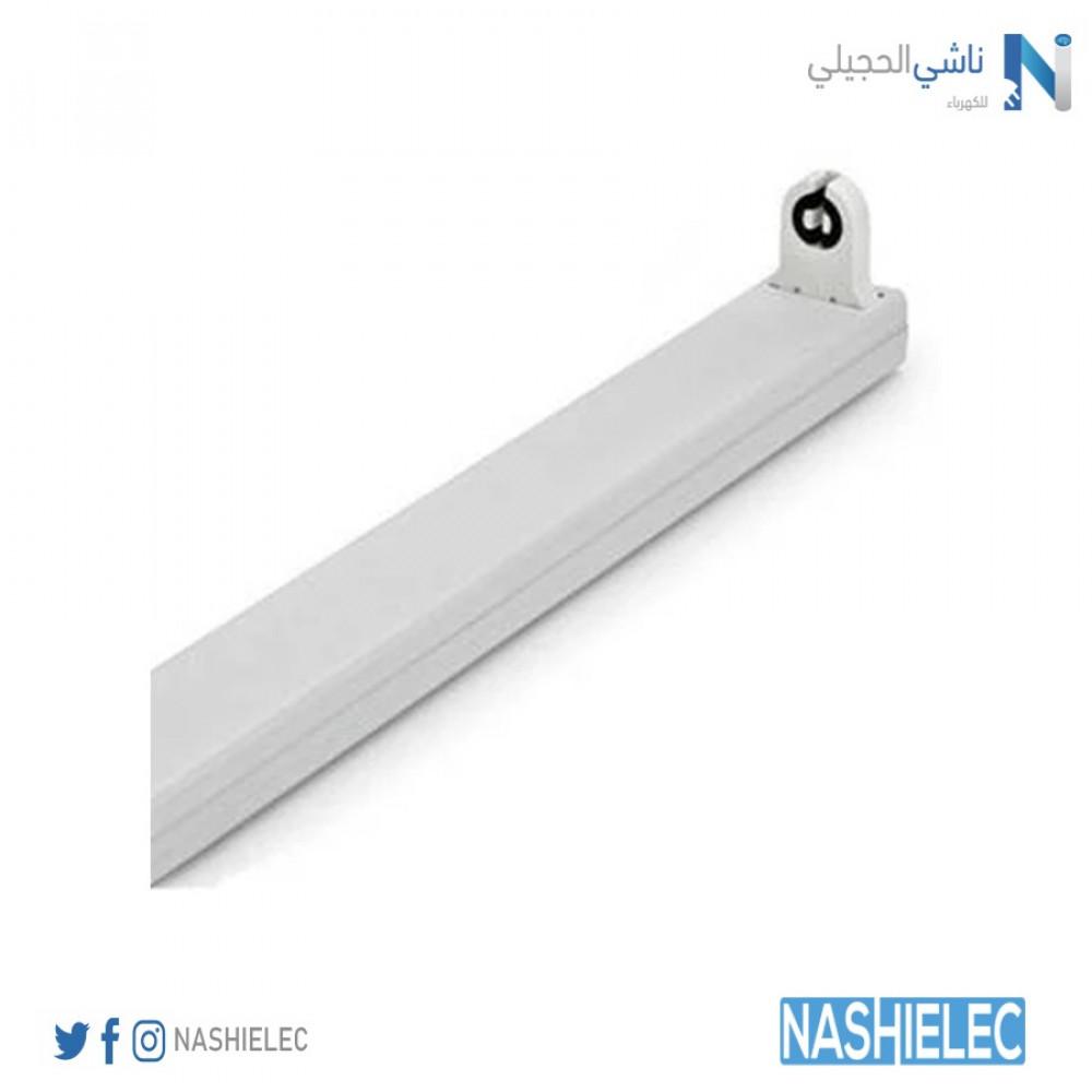 قاعدة لمبة -  ناشي الحجيلي
