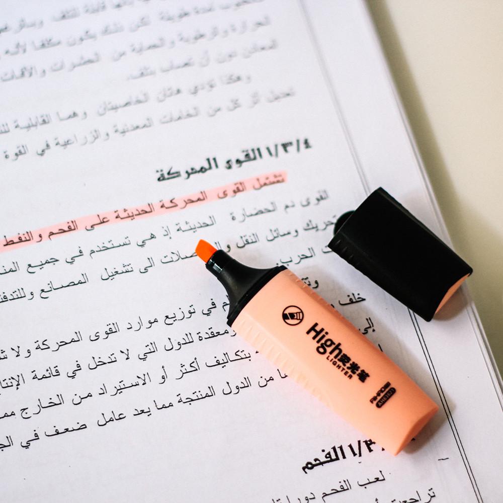 قلم  هايلايتر أدوات مدرسية أقلام تحديد أدوات مكتبية طريقة المذاكرة