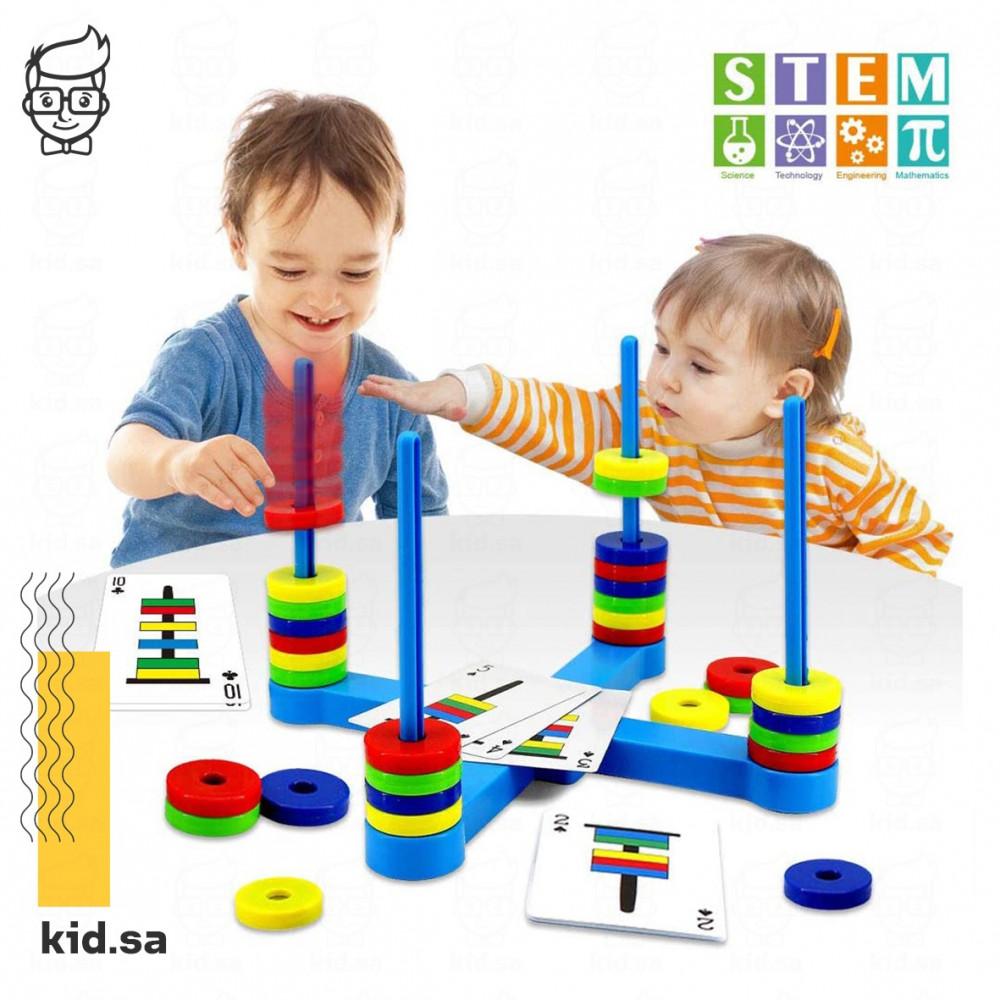 لعبة جماعية مغناطيسية للاطفال