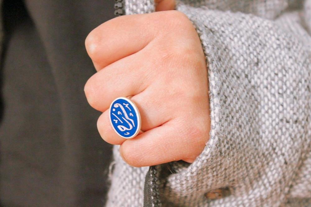 خاتم ملكي بالاسم