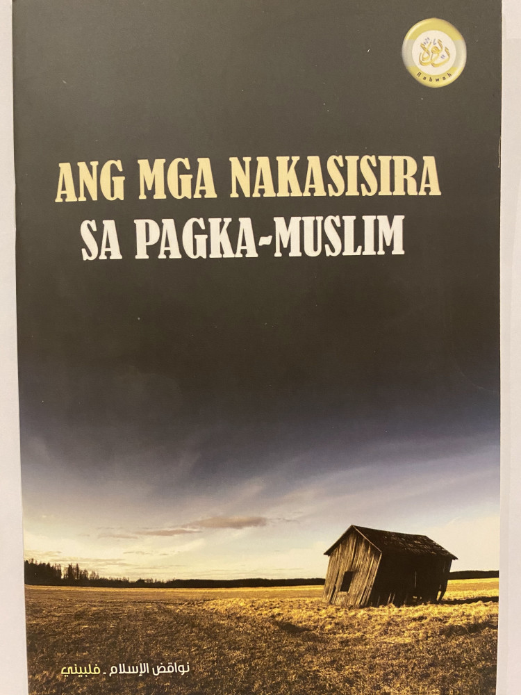نواقض الإسلام - فلبيني