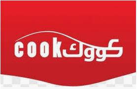 كووك COOK