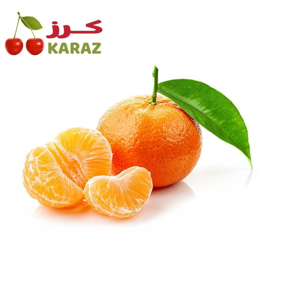 كيلو يوسف افندي