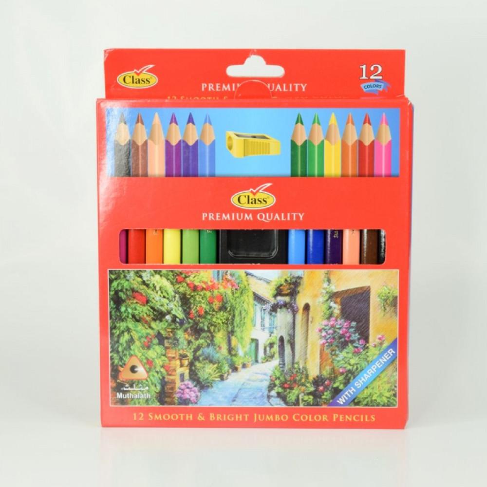 ألوان خشبية, كلاس, قرطاسية, Class, Stationery, Color Pencils