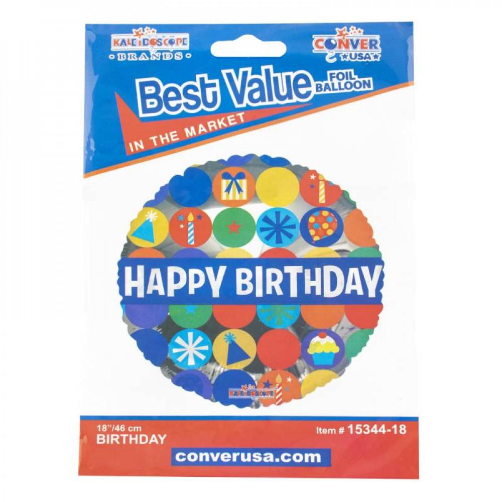 Birthday Balloon,بالون عيد ميلاد, بلونات أشكال