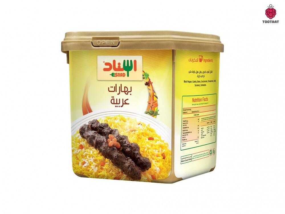 Arabian Spices 200g -بهارات عربية Tootaat