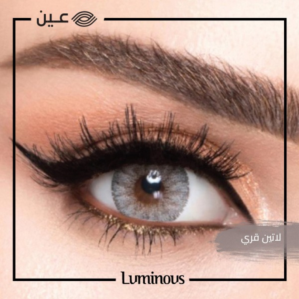 عدسات ليمونوس Luminous Lenses  لاتين قري