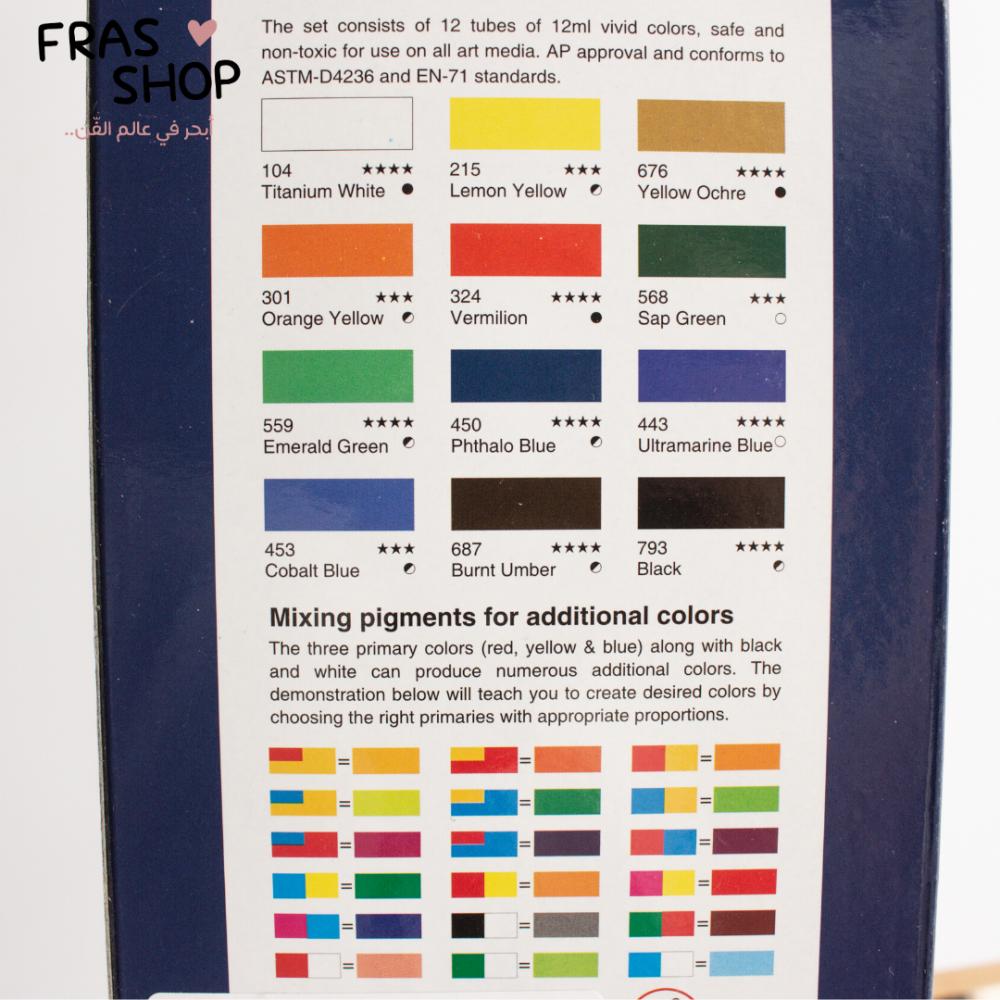 الوان اكريلك فونكس 12 لون