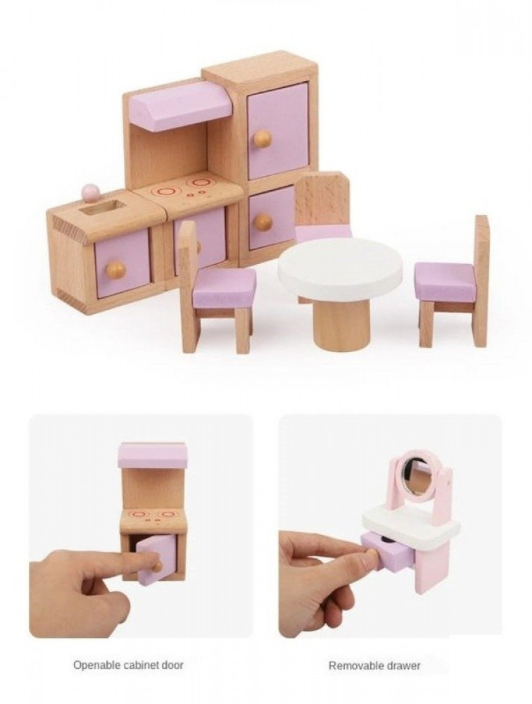 بيت اطفال