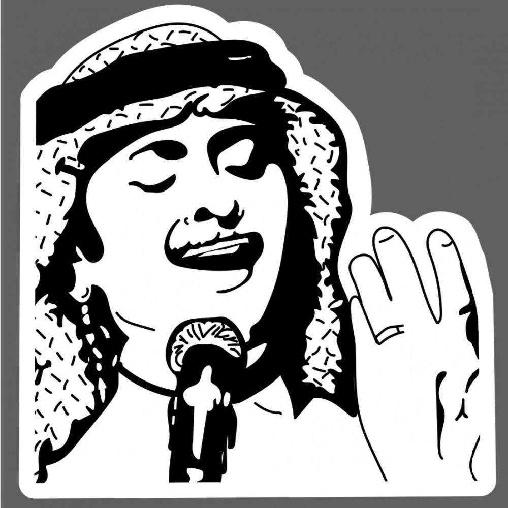 عبدالمجيد عبدالله متجر سكاي بنز