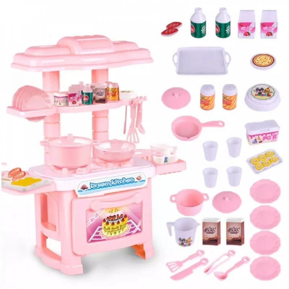 ادوات المطبخ وتحضير الطعام للاطفال طقم ألعاب أدوات مطبخ للأطفال